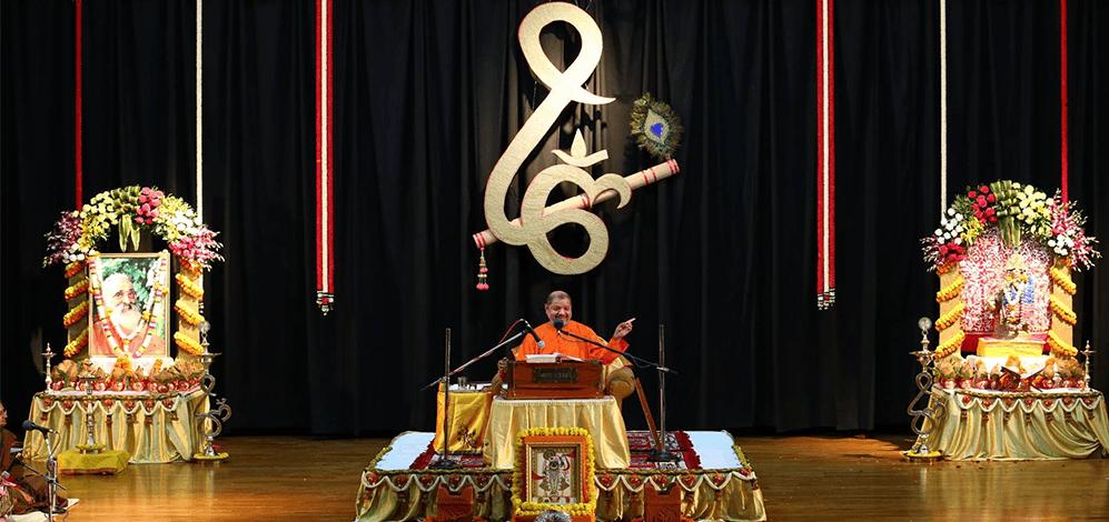 Bhagvath Sapatah, Chinmaya Vibhooti