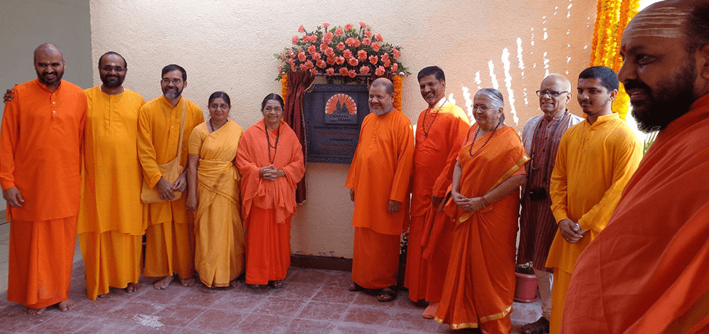 Chinmaya Mauli Inauguration