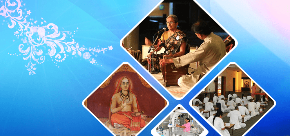 Chinmaya Mission - A Glance