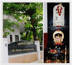 chinmaya-sarswati