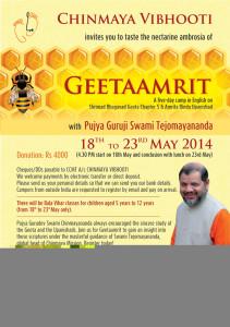 Geetamrit(1)