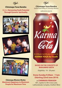 Karma-cola