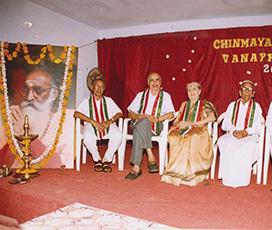 Chinmaya Vanaprastha