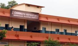 Chinmaya Vidyalaya Nileshwar