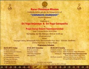 KarurCM-Chinmaya Ramdoot-page1-72