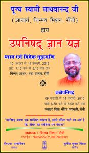 Handbill February 2015