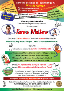 karma-matters