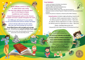 page2-and-3-geeta