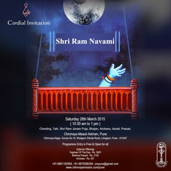 Ramnavami invitation