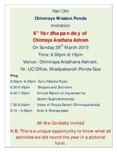 Vardhapan Day 2015