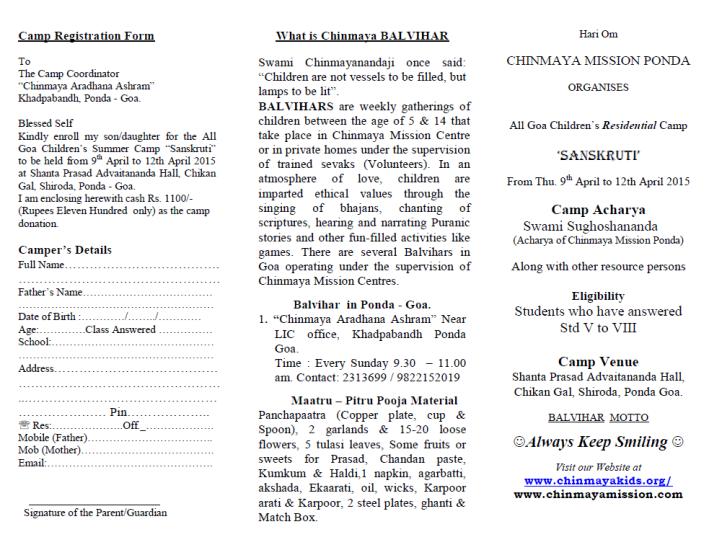 Summer camp Goa2
