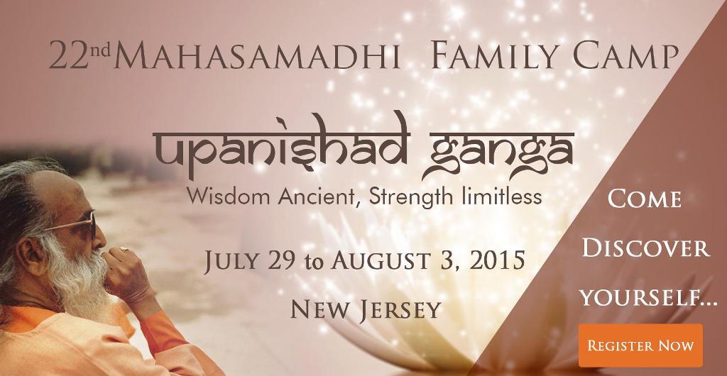 mahasamdhi camp 2