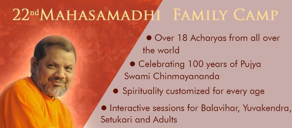 mahasamdhi camp1