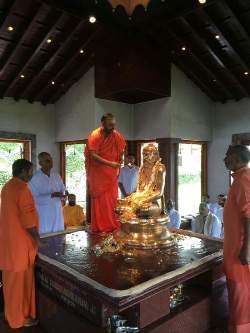Chinmaya Surya