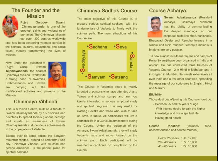 Chinmaya Sadhak Course_page 1
