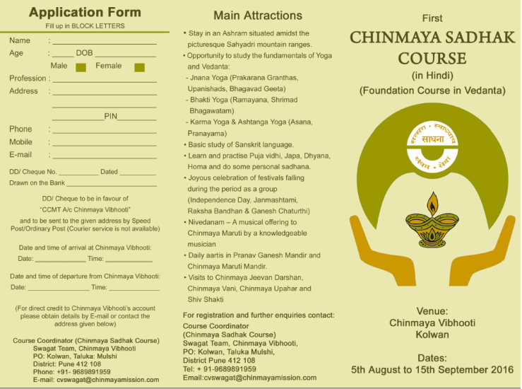 Chinmaya Sadhak Course_page
