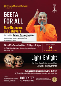 Geeta For All A5 Flyer_Front (hi res)