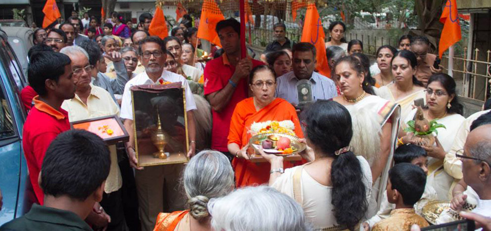Chinmaya Jyoti Yatra