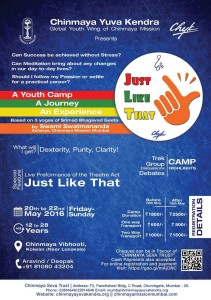Youth Camp Just Like Thate