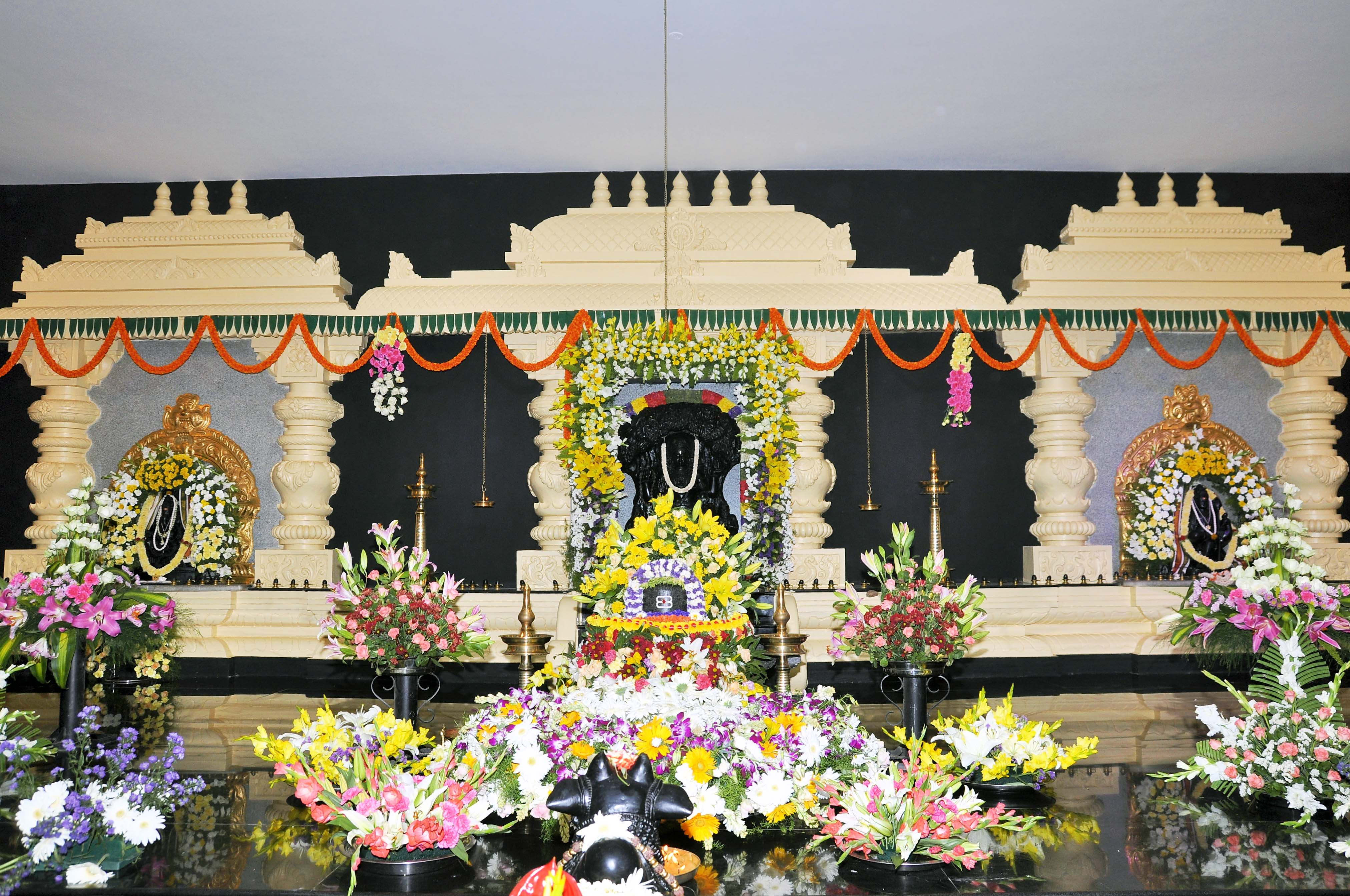 Mahashivaratri Celebrations Ma