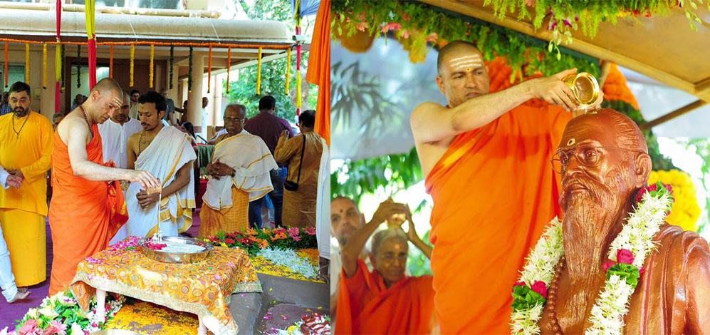 Chinmaya Birth Centenary Celebration 2016