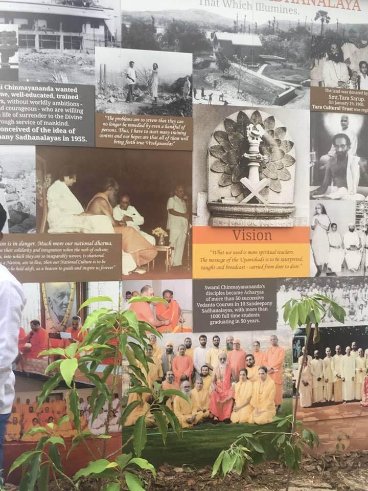 Chinmaya Pradeep Inauguration