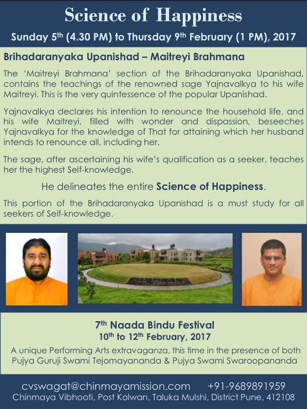 Naada Bindu Festival