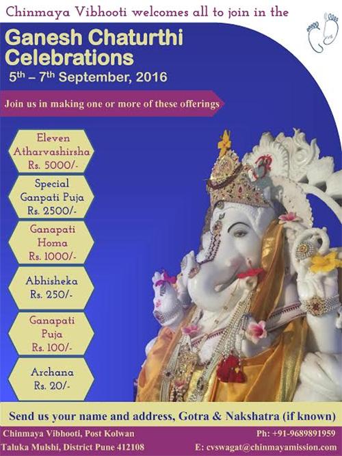 Ganesh Chaturthi at Pranav Ganesh Mandir
