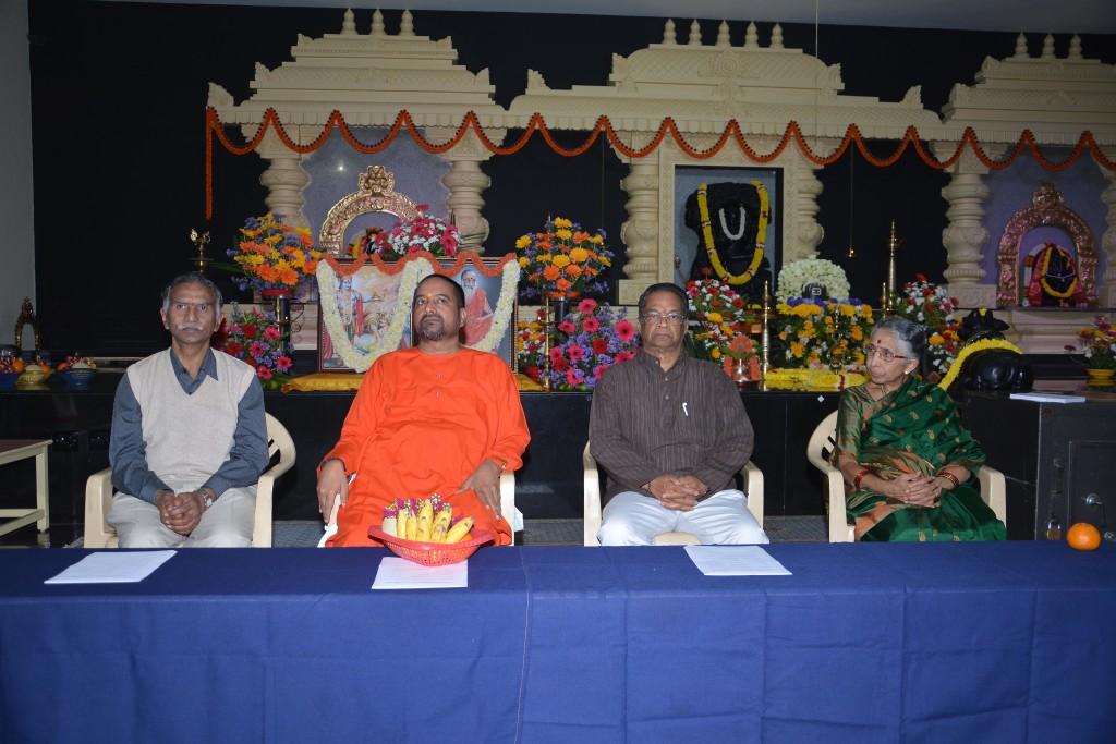Swami Gahanananda Sripaadakshetra (1)