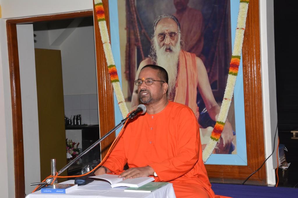 Swami Gahanananda Sripaadakshetra (2)