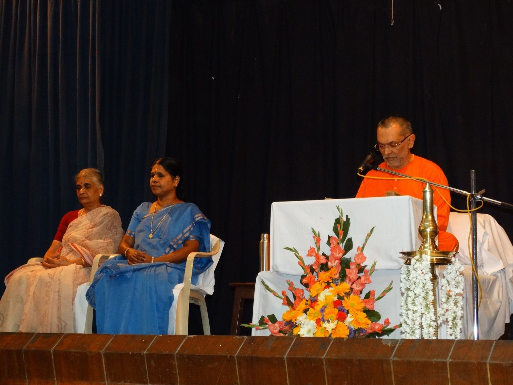 Swami Ramatmananda Indiranagar (1)