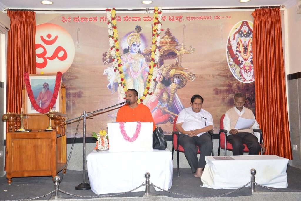 Swami Gahanananda Prashantanagar (1)