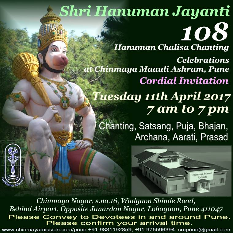 Hanuman Janayanti Celebrations at Chinmaya Maauli Ashram, Pune