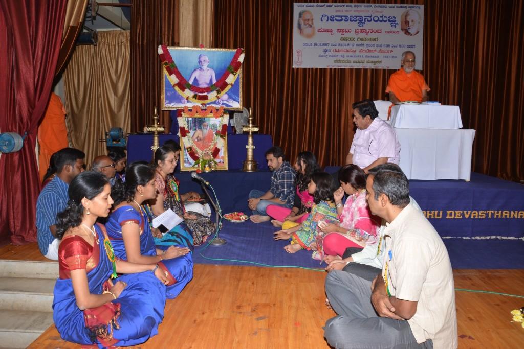 Sanjayanagar Brahmaji Gita Sara Mar 2017 (3)