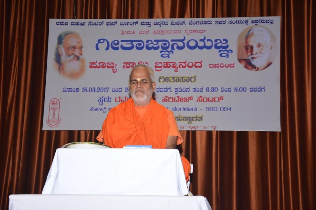 Sanjayanagar Brahmaji Gita Sara Mar 2017 (6)