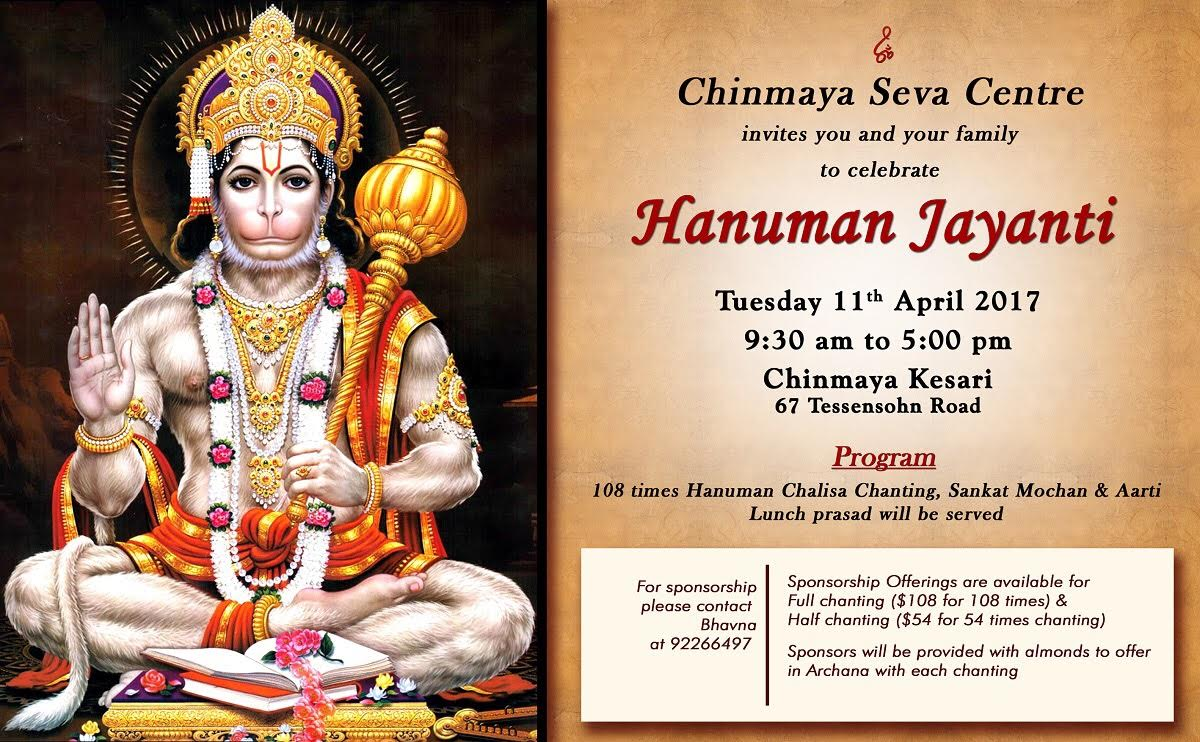 Hanuman Jayanti Celebrations At Chinmaya Seva Centre Singapore