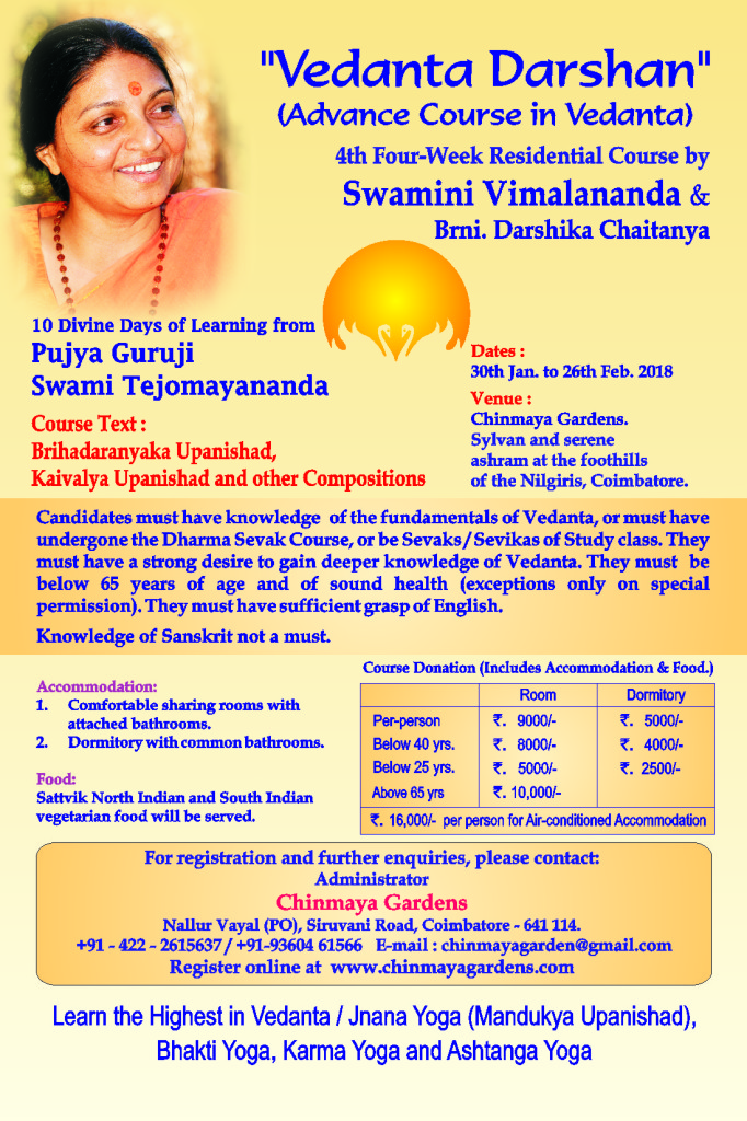 Chinmaya - 4th Vedanta Darshan Course - 2018 Poster DP