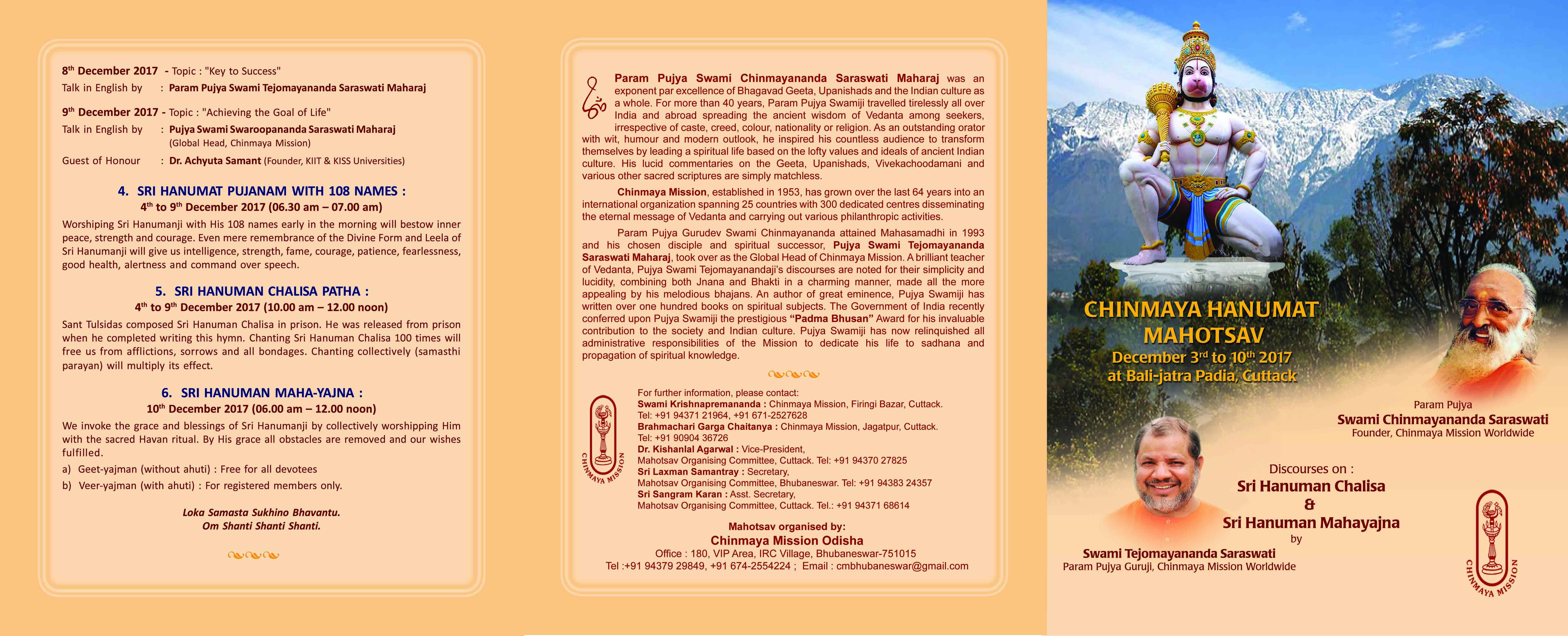 Shri Chinmaya Hanumat Mahotsav | Chinmaya Mission WorldwideChinmaya
