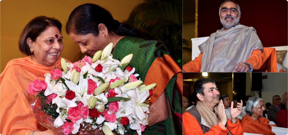 Mukhya Swamiji's Visit to CM Delhi