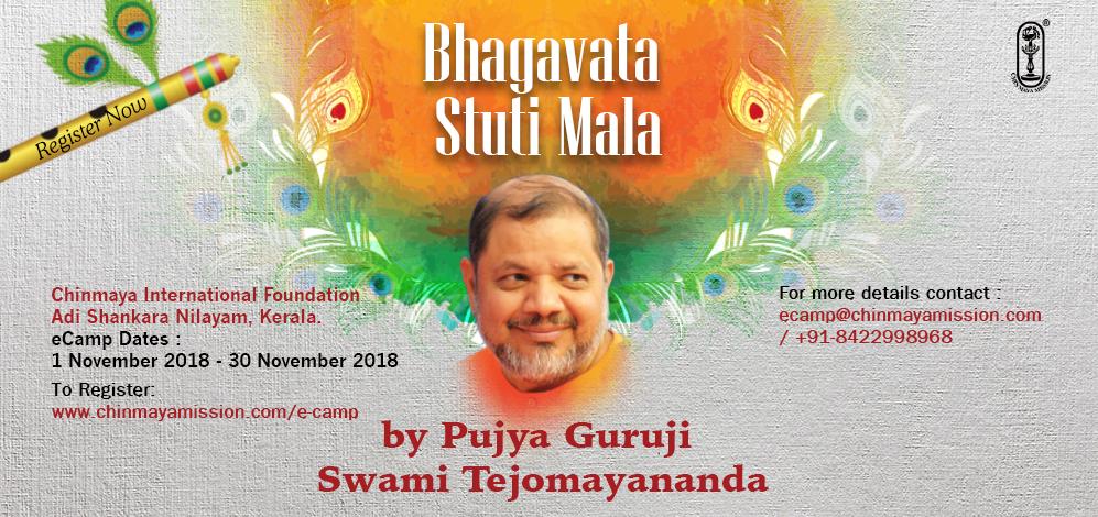 Bhagvat Shruti mala ecamp