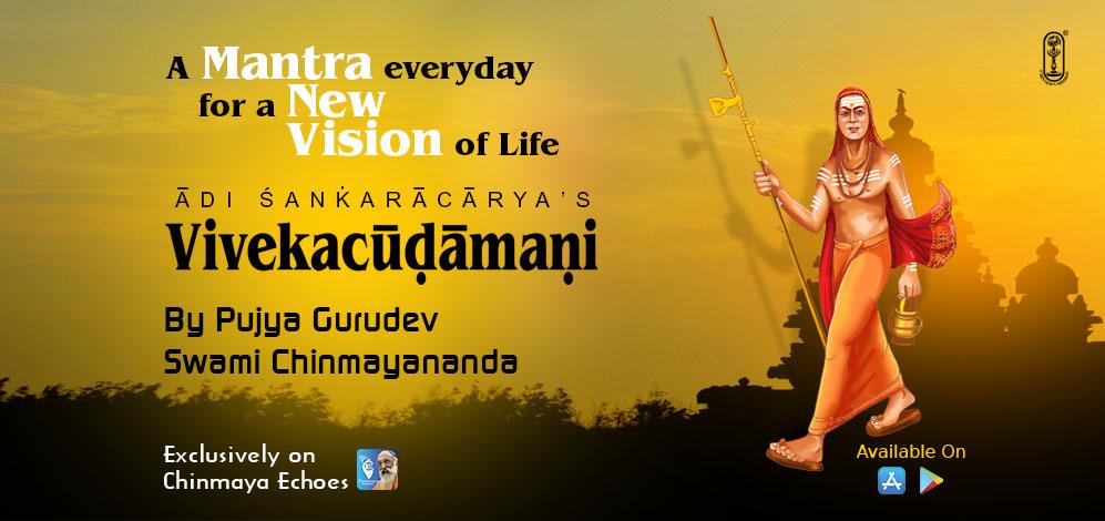 Shri Adi Shankaracharya's Vivekacudamani Video Capsule