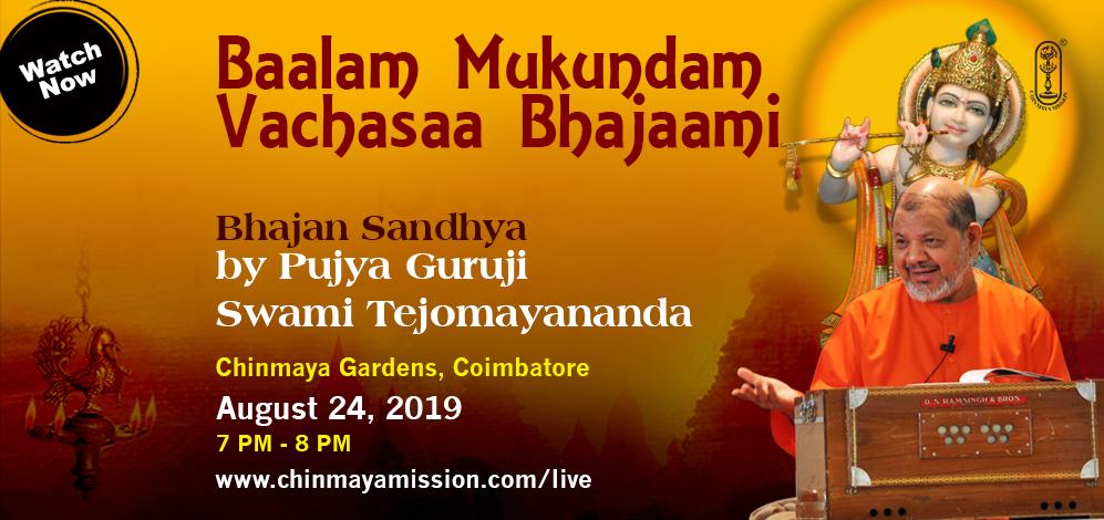 Janmashtami Bhajan Sandhya