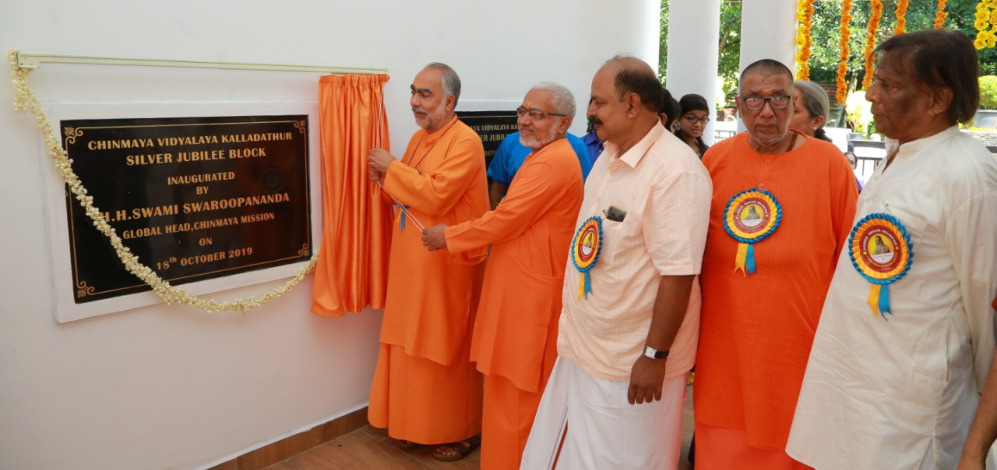 Inauguration of the new K G block at Kalladathur