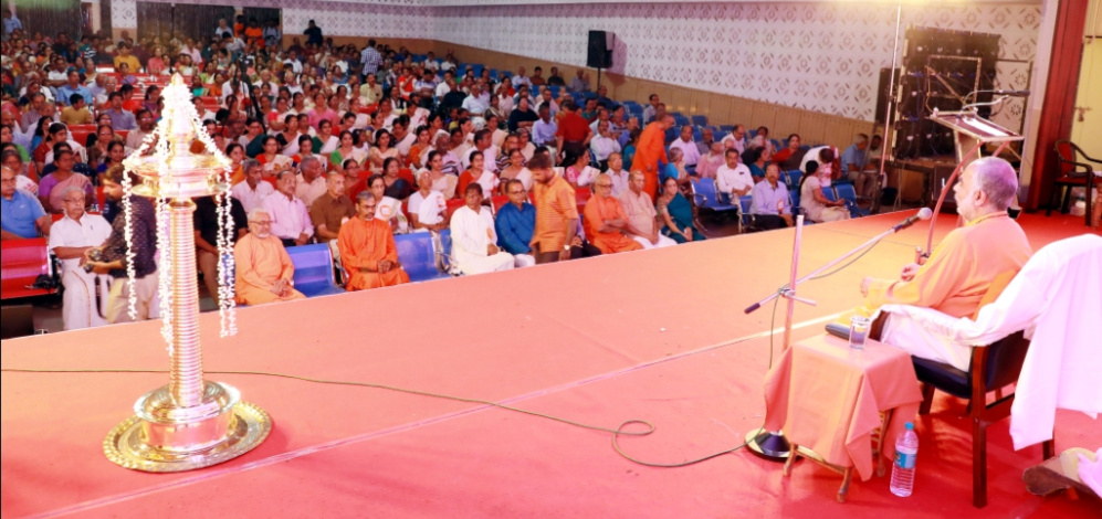 Geeta Jnana Yajna at Thrissur