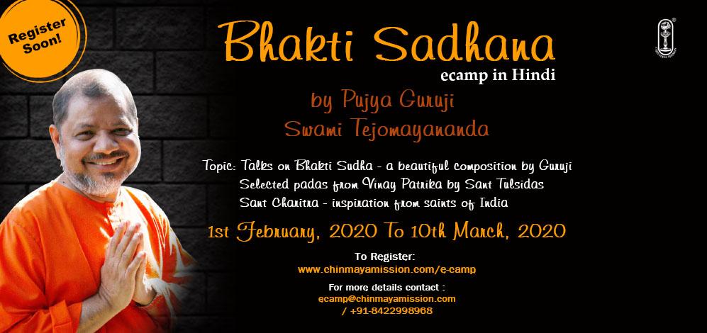 Bhakti Sadhna eCamp