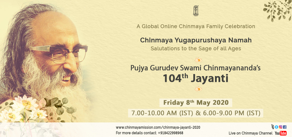 Chinmaya Mission Worldwide | Official site of Chinmaya Mission