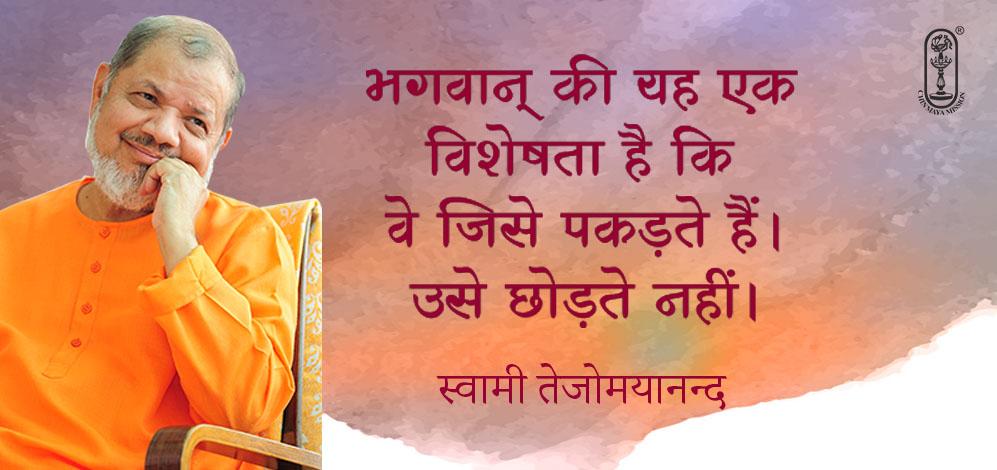 Guruji Birthday Banners 4