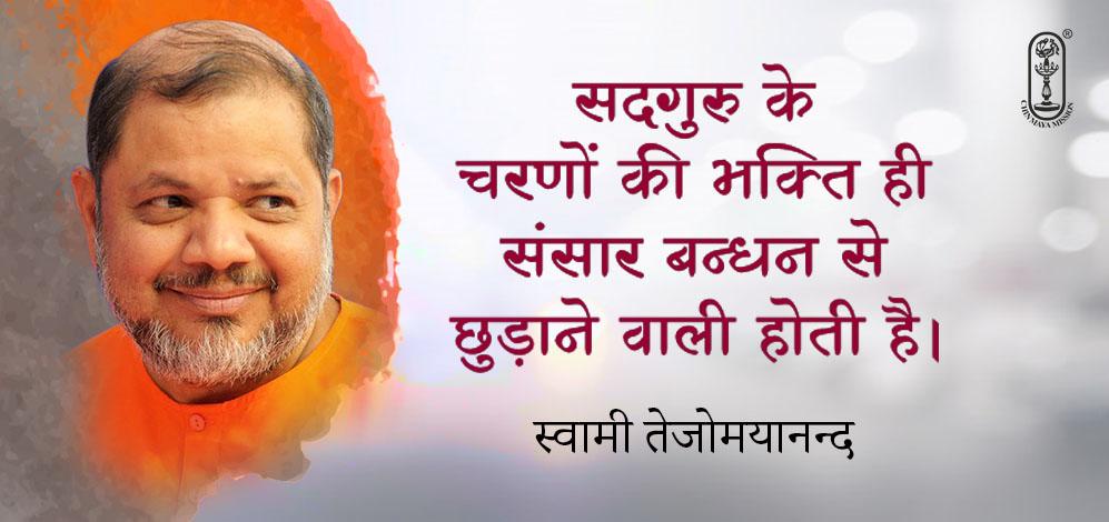 Guruji Birthday Banners 5