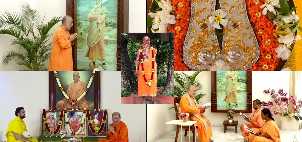 Guru Purnima Online Celebration 2020
