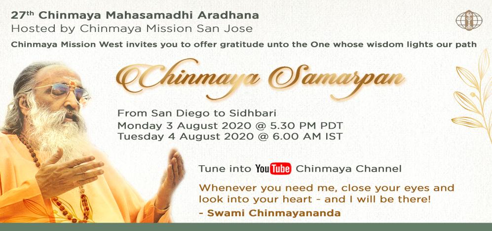 Mahasamadhi Website Flyer